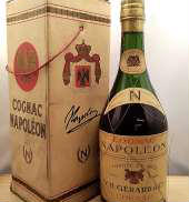 【旧ボトル】ジェラード ナポレオン|V.H.GERARD