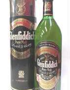 グレンフィディック・リッター瓶|Glenfiddich