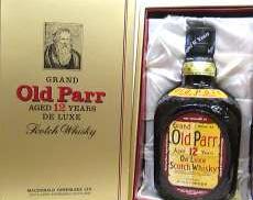 オールドパー12年 特級|Old Parr