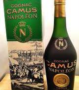 【旧ボトル】カミュ・ナポレオン|Camus