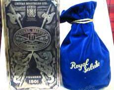 ロイヤルサルート21(青色)|Royal Salute