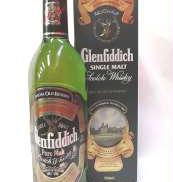グレンフィディック・缶ケース|Glenfiddich