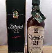 バランタイン21年 緑箱入り BALLANTINE'S