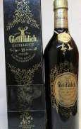 グレンフィディック18年エクセレンス|Glenfiddich