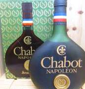 シャボーナポレオン CHABOT