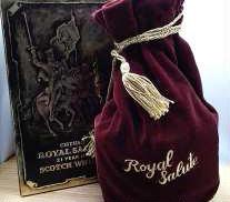 ロイヤルサルート|Royal Salute