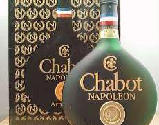 シャボー・ナポレオン特級従価|CHABOT