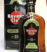 ハバナクラブ15年 HAVANACLUB