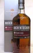 オーヘントッシャン12年|Auchentoshan