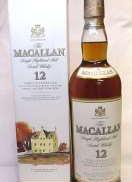 マッカラン12年 旧ボトル The Macallan