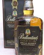 バランタイン12年ゴールドシール・リッター瓶|Ballantines