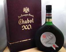 シャボーXO|CHABOT