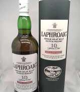 ラフロイグ10年カスクストレングス|LAPHROAIG