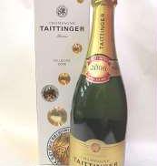 テタンジェ ブリュット ミレジメ2006|Taittinger