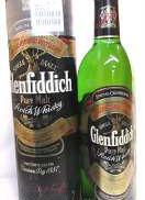 グレンフィディック ピュアモルト|Glenfiddich