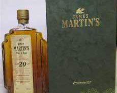ジェームスマーティン ファイン&レア20年|James Martin's