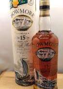 ボウモア15年マリナー|Bowmore