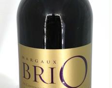 ブリオ 2016 BRIO