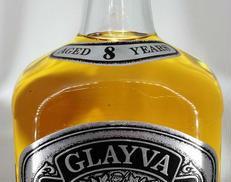 グレイヴァ8年|GLAYVA