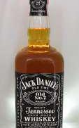 ジャックダニエル NO7|Jack Daniel's