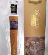 823金門高粱酒 金門高粱酒