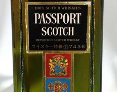 パスポート|PASSPORT
