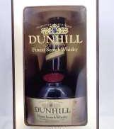 ダンヒル オールドマスター DUNHILL