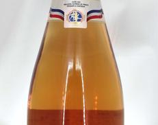 シャルネダス プルミエール ロゼ|chassenay d arce