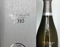 ザ ロスチャイルド レアヴィンテージ2010|Baron de Rothschild
