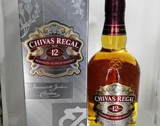 シーバスリーガル12年|CHIVAS