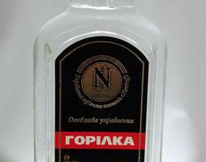 ネミロフウォッカ|nemiroff
