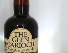 グレン ギリー8年 オールドボトル|The Glen Garioah