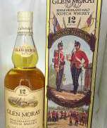 グレンマレイ 12Y Glen Moray-Glenlivet