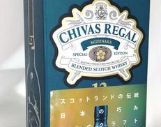 シーバスリーガルミズナラ 12 年|CHIVAS REGAL