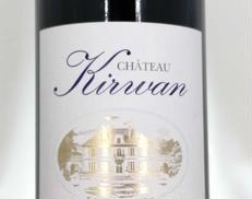 CHキルヴァン2009|ch kirwan