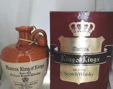 キングオブキングス|KING OF KINGS