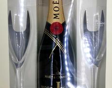 モエ アンペリアル グラス付き|MOET & CHANDON