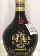 陶器ボトル18年|Glenfiddich