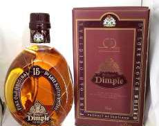 ディンプル 15年|DIMPLE