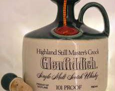 グレンフィデック ストーンジャグ|Glenfiddich
