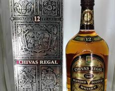 シーバスリーガル|CHIVAS REGAL