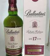 バランタイン 17年 トリビュートリリース|Ballantines