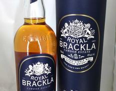 ロイヤルブラックラ 12Y|ROYAL BRACKLA
