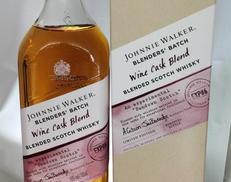 ジョニーウォーカー ワインカスクブレンド|JOHNNIE WALKER