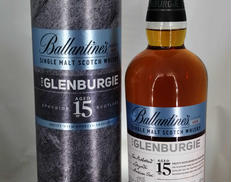 グレンバーギー 15Y BALLANTINE'S