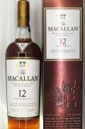 ザ・マッカラン 12年 The Macallan