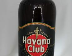 ハバナクラブ 7年|HAVANA CLUB