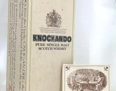 ノッカンドゥ 1967 13年 KNOCKANDO