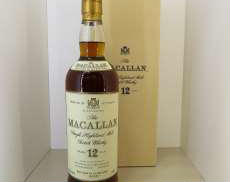 マッカラン 12年 The Macallan