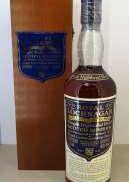 セレクティットレゼルヴ41805 Royal Lochnager